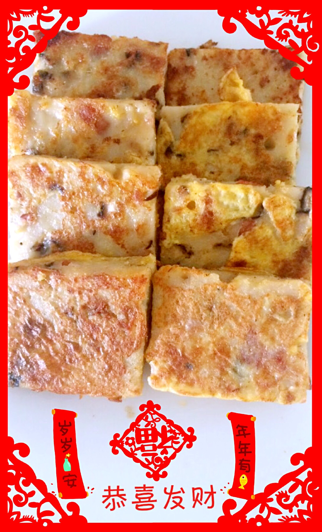 Chinese Style Carrot Cake Recipe